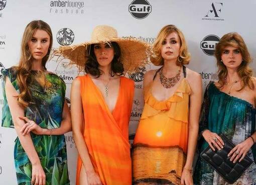 Pass défilé de mode et dîner Soirée Amber Lounge – U*nite vendredi 27 mai 2022 14